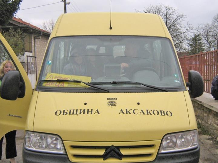 Uchilishten-bus