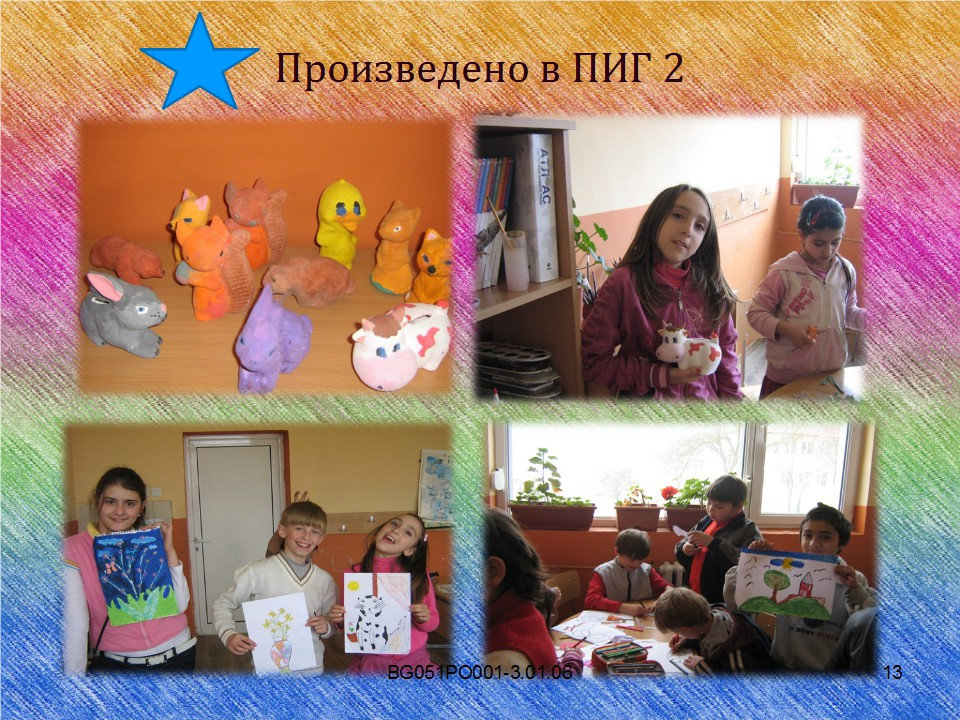 Proekt-PIG-2_13